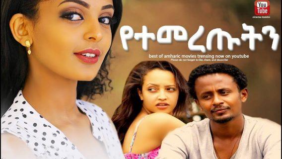 Film movie video mp3